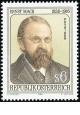 Rakousko - čistá - č. 1911