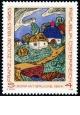 Rakousko - čistá - č. 1912