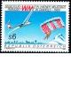 Rakousko - čistá - č. 1947
