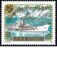 Rakousko - čistá - č. 1958