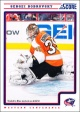 Hokejov� karty SCORE 2012-13 - Sergei Bobrovsky - 158