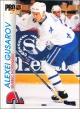 Hokejové karty Pro Set 1992-93 - Alexei Gusarov - 147