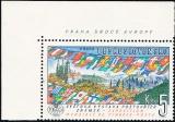 Světová výstava poštovních známek PRAGA 1962 - č. 1216 DV 1/A - čistá