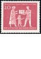 NSR - čistá - č. 390