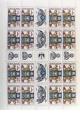 PA 2066b - Celostátní výstava poštovních známek BRNO 1974