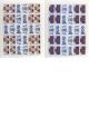 PA 2091 a 2092 - Celostátní výstava poštovních známek BRNO 1974