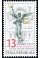200 let muzejnictv� - Opava 1814 - Slezsk� zemsk� muzeum - �. 806 - za nomin�l