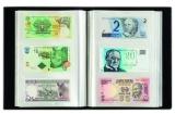 Album na bankovky - 300 bankovek - 345 089