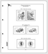 Albové listy CONTOUR-S  Česká republika 2014, nezasklené (30 listů), papír 250gr.