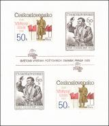 40. výročí Února 1948 - čistý - aršík - č. A2864/5B - neperforovaný