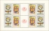 PL 1263b/1264b - Světová výstava poštovních známek PRAGA 1962 - čistý