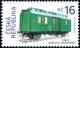 Historické dopravní prostředky - vagón poštovní ambulance- č. 917 - za nominál
