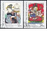Asijské umění - č. 503-504 - razítkovaná