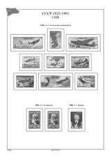 Albové listy A4 POMfila SSSR  – 1945-1949 - nezasklené (57 listů), vč.zesílených obalů, papír 160gr.