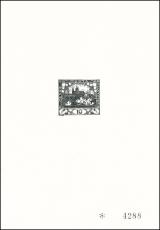 1968, A. Mucha - Hradčany, PT 5A - číslovaný