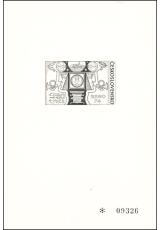 1974, Celostátní výstava poštovních známek BRNO 74, PT 10
