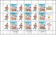 PL - Čtyřlístek - razítkované známky - č. 642