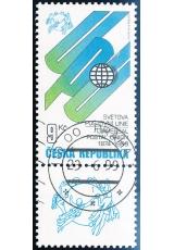 125. výročí Světové poštovní unie - razítkovaná známka s dolním kuponem K1 - č. 225