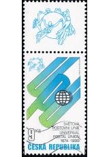 125. výročí Světové poštovní unie - razítkovaná známka s horním kuponem K1 - č. 225