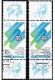 125. výročí Světové poštovní unie - razítkovaná známka spojka s kupony - č. 225