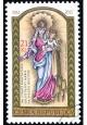 100. výročí korunovace sochy Panny Marie na Sv. Hostýně - razítkovaná známka - č. 725