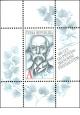 T. G. Masaryk - aršík - č. A1014 - za nominál