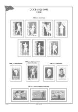 Albové listy A4 POMfila SSSR - 1961-1965 - nezasklené (80 listů), vč.zesílených euroobalů, papír 160gr.