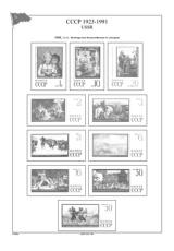 Albové listy A4 POMfila SSSR - 1966-1970 - nezasklené (82 listů), vč.zesílených euroobalů, papír 160gr.