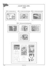 Albové listy A4 POMfila SSSR - 1971-1974 - nezasklené (70 listů), vč.zesílených euroobalů, papír 160gr.