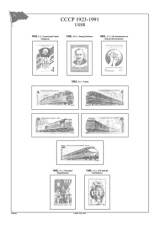 Albové listy A4 POMfila SSSR - 1979-1983 - nezasklené (82 listů), vč.zesílených euroobalů, papír 160gr.