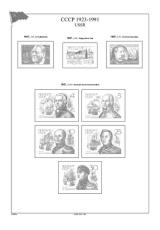 Albové listy A4 POMfila SSSR - 1984-1987 - nezasklené (70 listů), vč.zesílených euroobalů, papír 160gr.