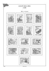 Albové listy A4 POMfila SSSR - 1988-1991 - nezasklené (61 listů), vč.zesílených euroobalů, papír 160gr.