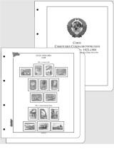 Albové listy CONTOUR-S  RSFSR a SSSR 1917-1991, nezasklené (784 listů), papír 250gr.