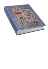 Zásobník na poštovní známky - 60 stran - bílé listy - SAFE retro potisk - č. 101