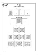 Albové listy A4 POMfila ČÍNA - císařství 1878-1911, nezasklené (17 listů), vč.zesílených euroobalů, papír 160gr.