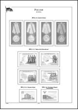 Albové listy A4 POMfila RUSKO 2011-2015 (118 listů), nezasklené, papír 160gr.